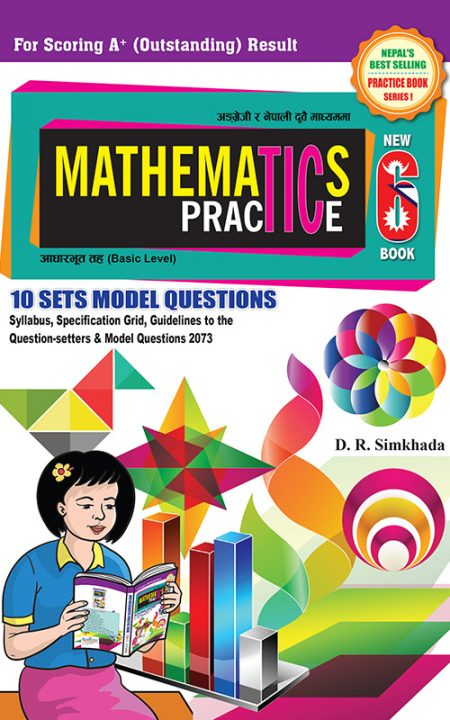 mathematics-practice-book-6