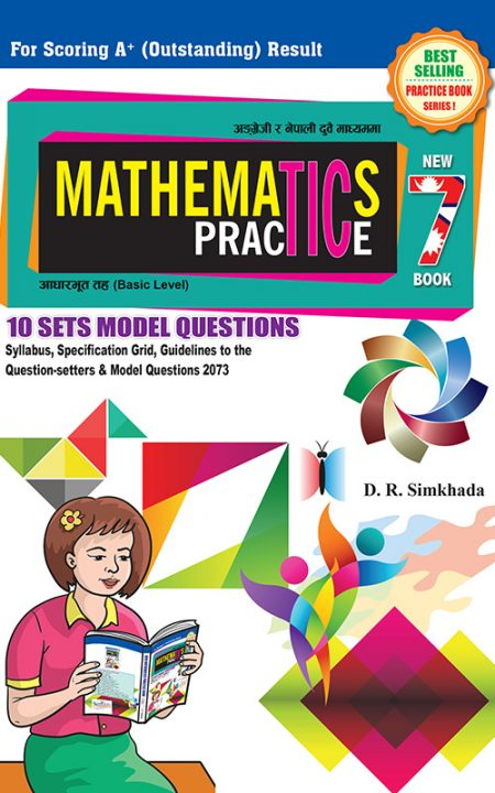 mathematics-practice-book-7-2073