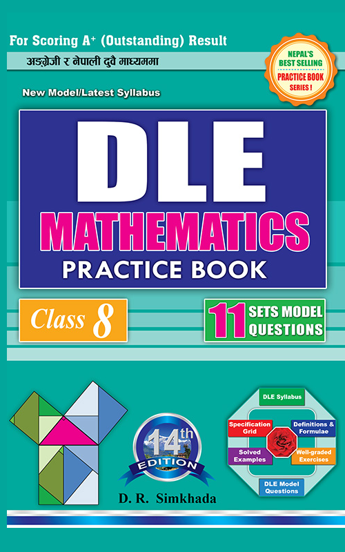 Mathematics Practice Book 8 (2073) | Readmore Publishers and ...