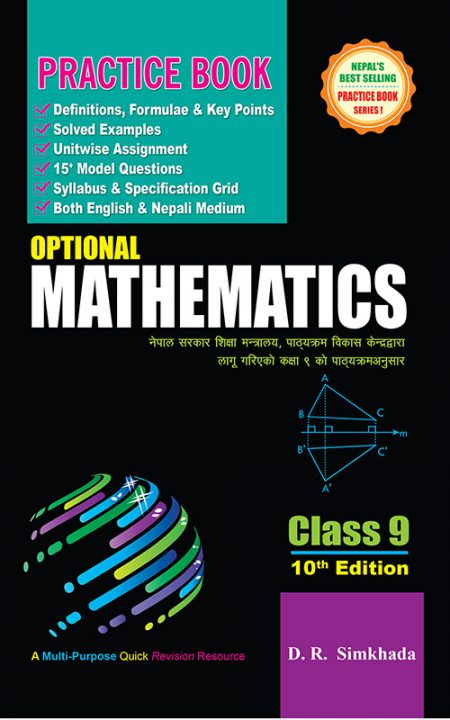 mathematics-practice-book-9-2073