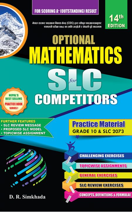 opt-mathematics-for-slc-competitors-14th-edition-2073