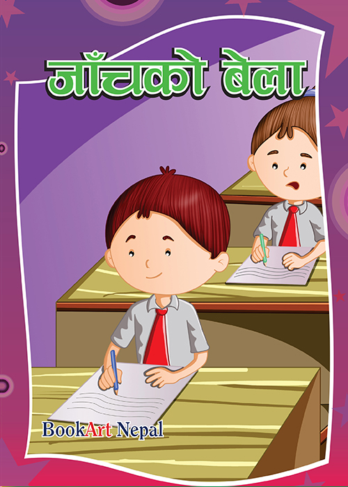 11-exam-time-cover