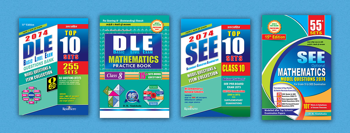 practice books for SEE