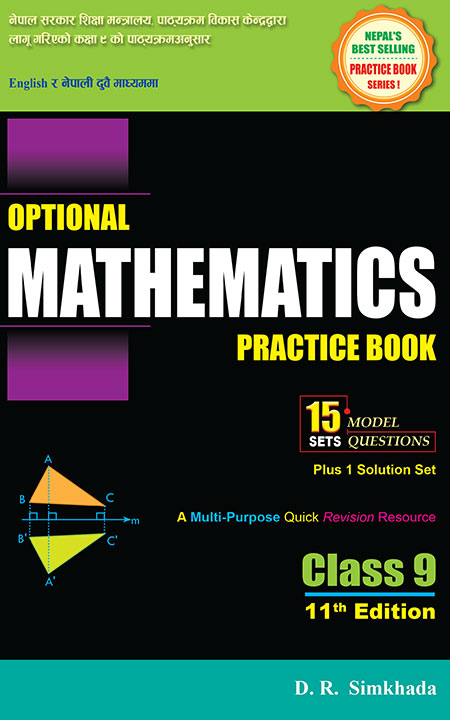 2074_Cover_Opt-Math-Practice-Book-09