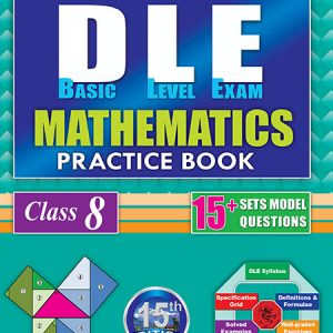 DLE math practice book - Class 8