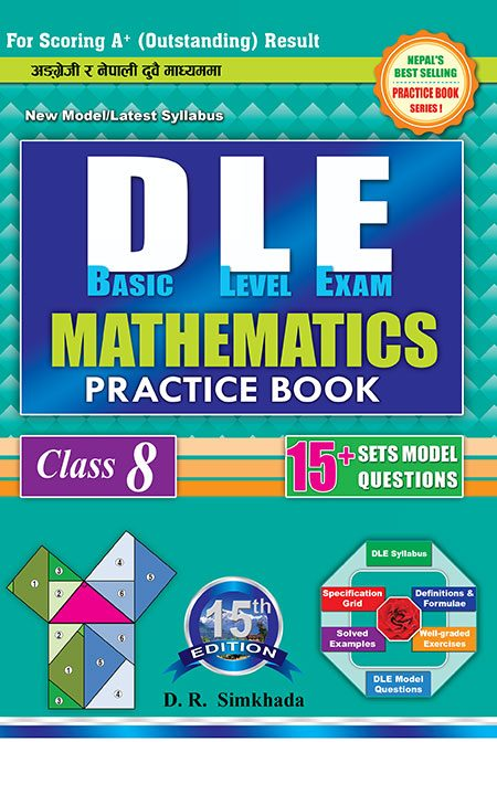 DLE-Math-practice-book