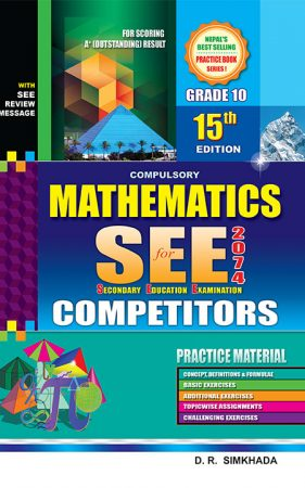 SEE C. Math competitors 2074