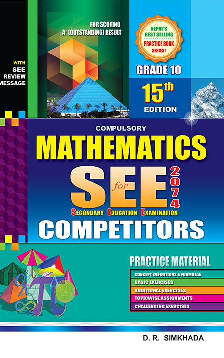 SEE-C-Math-competitors-2074