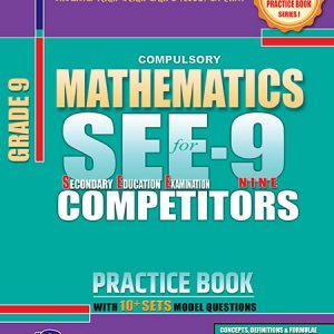 SEE C. Math competitors class 9