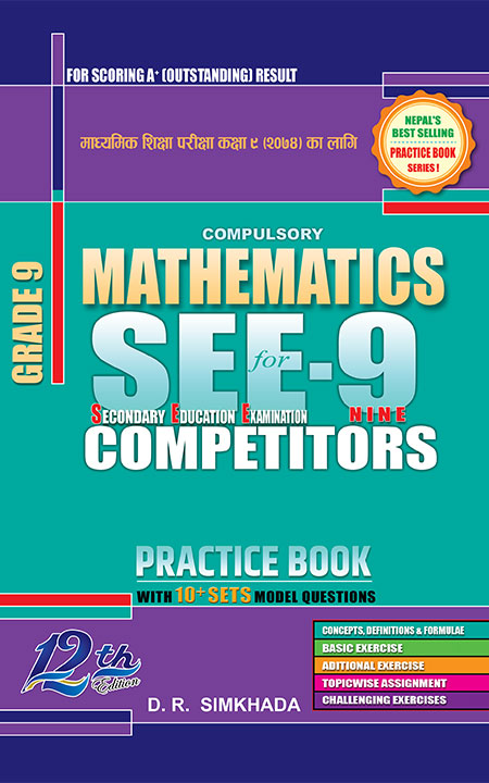 SEE-C-Math-competitors-9-2074