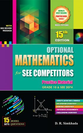 SEE Optional Math Competitors 2074