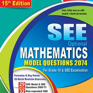 SEE Optional Math Model questions 2074