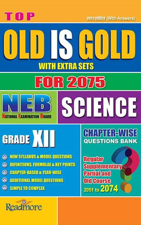Top-Old-is-Gold-2075
